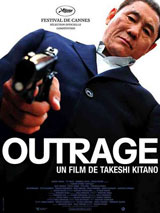 IFFR - outrage